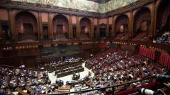 В 15.00 часа става ясно ще има ли предсрочни избори в Италия