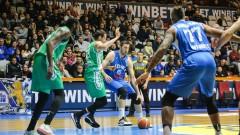 Левски Лукойл разби Берое и е на финал за Купата на България