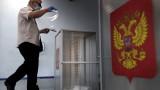 Руснаците категорично подкрепят промените в конституцията на Путин