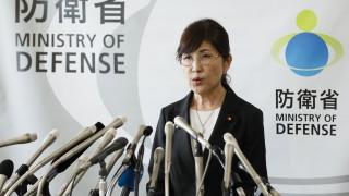 Военният министър на Япония хвърли оставка