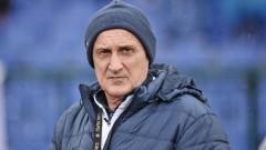 В Италия: Левски на Делио Роси остава закотвен на третото място