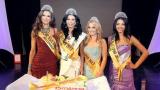 Перничанка е новата Мисис България 2013