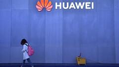 Huawei трупа запаси в очакване на нови, още по-тежки санкции от САЩ