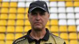 Димитър Младенов е новият директор на ДЮШ на Ботев (Пд)