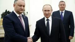 Русия подготвя санкции за провалената среща на Рогозин в Молдова