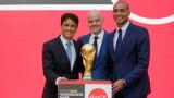 Бебето: През 1994 година България имаше потенциал за световен шампион