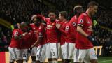 Манчестър Юнайтед победи Уотфорд с 4:2 като гост