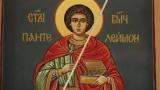 Честваме Свети Панталеймон и Свети Седмочисленици
