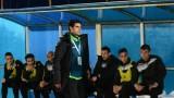 Георги Иванов: Важното е, че тези момчета се докоснаха до мъжкия футбол