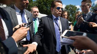 Тръмп освободи директора на комуникациите в Белия дом