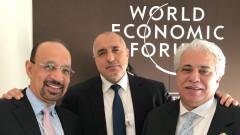 В Давос Борисов разговаря за усилване стокообмена със Саудитска Арабия