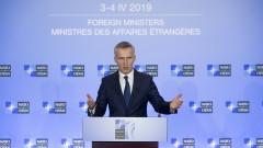 НАТО одобри мерки за засилване на присъствието си в Черно море