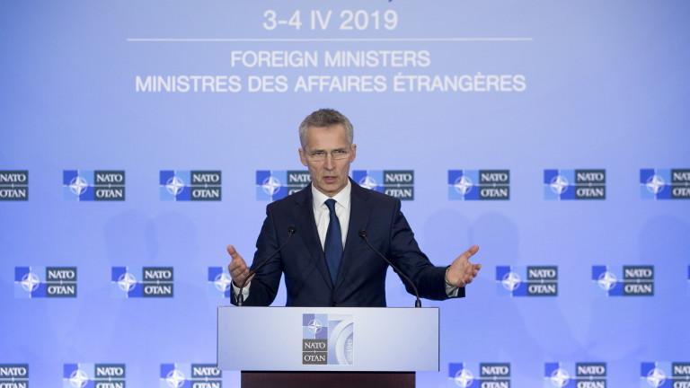 НАТО одобри мерки за разширяване на присъствието си в Черно