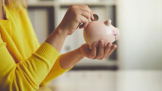 Как да пестим и забогатяваме успешно