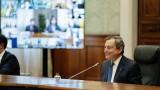 """Премиерът на Италия нарече Ердоган """"диктатор"""", Турция бясна"""