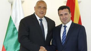 Борисов: Договорът с Македония показва, че Балканите вече не са размирни