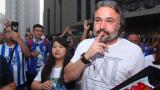 Мениджърът на Ясен Петров: Не го бройте за Левски!