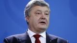 Порошенко: Русия може да атакува Мариупол и Бердянск