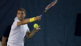 Григор Димитров ще участва на турнира в Пекин