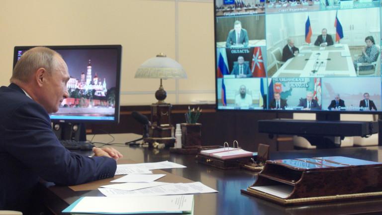 Президентът на Русия Владимир Путин заяви в петък, че руското