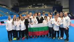 Злато за България от европейското по таекуондо