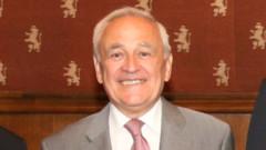 Почина Любомир Филипов, управител на БНБ 1996-1997 г.