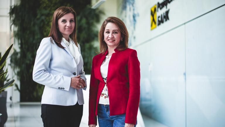 Снимка: Софийските офиси, в които ще ви се прииска да работите: Райфайзенбанк България