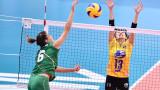 """България загуби от Тайланд с 1-3 гейма седмия си мач в """"Лигата на нациите"""""""