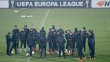 Без контузии в ЦСКА след последната тренировка в Румъния