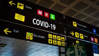 САЩ вдига ограниченията за пътуване от десетки държави