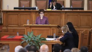 Десислава Атанасова: Време е шоуто да приключи, в политиката няма скечове
