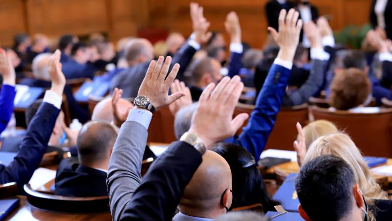 Парламентът вади на показ законите и дейността на всеки депутат