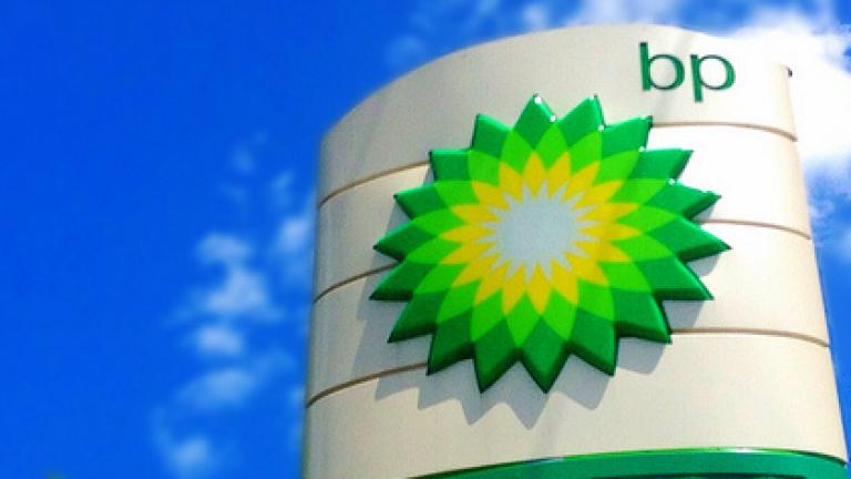 BP отчита първата си годишна загуба от десетилетие насам