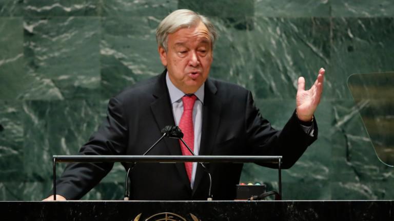 Шефът на ООН нахока света за неравномерното разпределение на COVID-19 ваксините