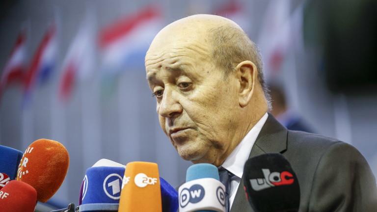 Френският външен министър Жан-Ив льо Дриан настоя, че Европейският съюз