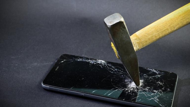 Да чупиш телефони и да ти плащат