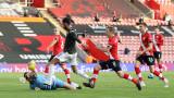 Манчестър Юнайтед обърна Саутхямптън в страхотен мач