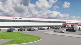 Най-големият производител на авточасти в България инвестира 355 000 лева в служителите си