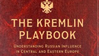 Експерти: Руското влияние е заплаха за националната сигурност на България