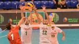 България с чиста победа срещу Белгия