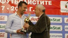 Петков: Нека младите таланти се стараят всеки ден, за да може футболът ни да върви нагоре