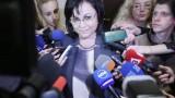 Нинова поиска извънреден председателски съвет