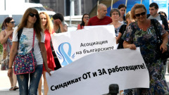 Обявиха нов синдикат - в противовес на казионните, в него и Мая Илиева