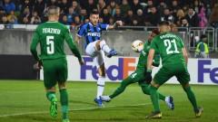 Лудогорец - Интер 0:2, гол на Лукаку от дузпа!