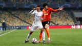 """Шахтьор пак удари Реал (Мадрид), пътят за """"кралете"""" към осминафиналите ще е труден"""