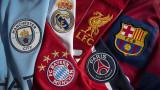 Футболната асоциация глоби с по 3,5 млн. паунда английските участници в Суперлигата