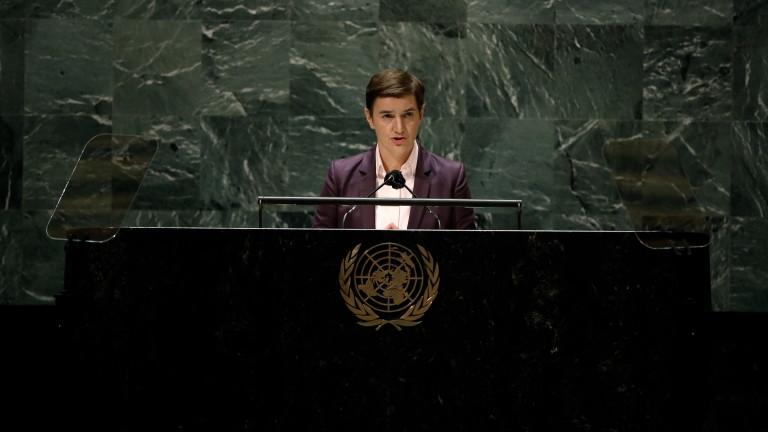 От всички предизвикателства, пред които сме изправени, най-тревожното за Сърбия