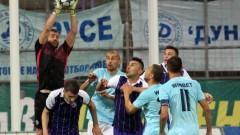 """Етър изпълни голямата си цел, """"болярите"""" ще играят в Първа лига и през следващия сезон"""