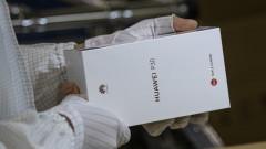 Конгресът на САЩ забрани на правителството да купува продукти от Huawei