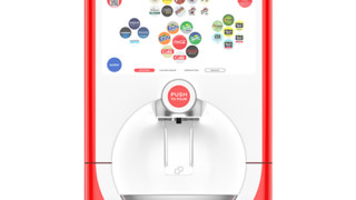 Coca-Cola планира да внедри безконтактна технология на своите Freestyle машини